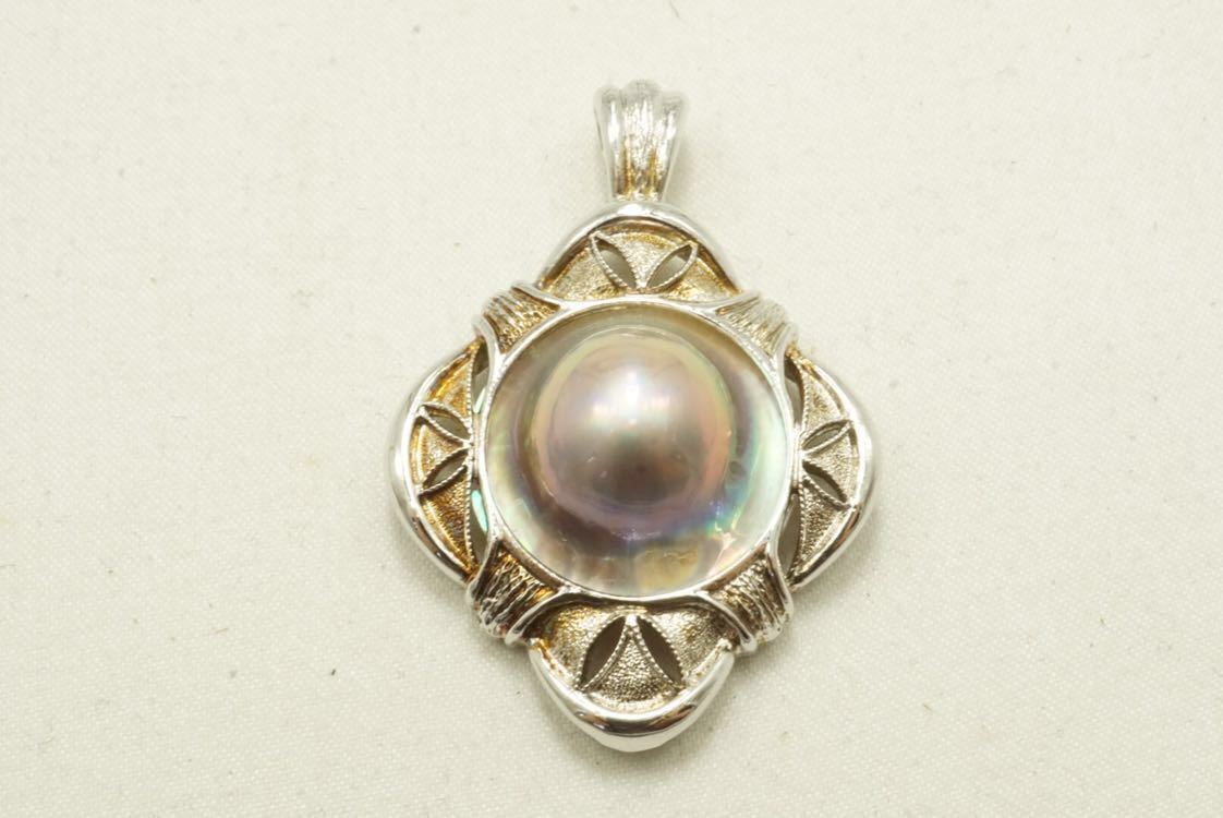 H14 マベパール 本真珠 ヴィンテージ ペンダント アクセサリー アンティーク ビンテージ 装飾品 ネックレス 訳あり