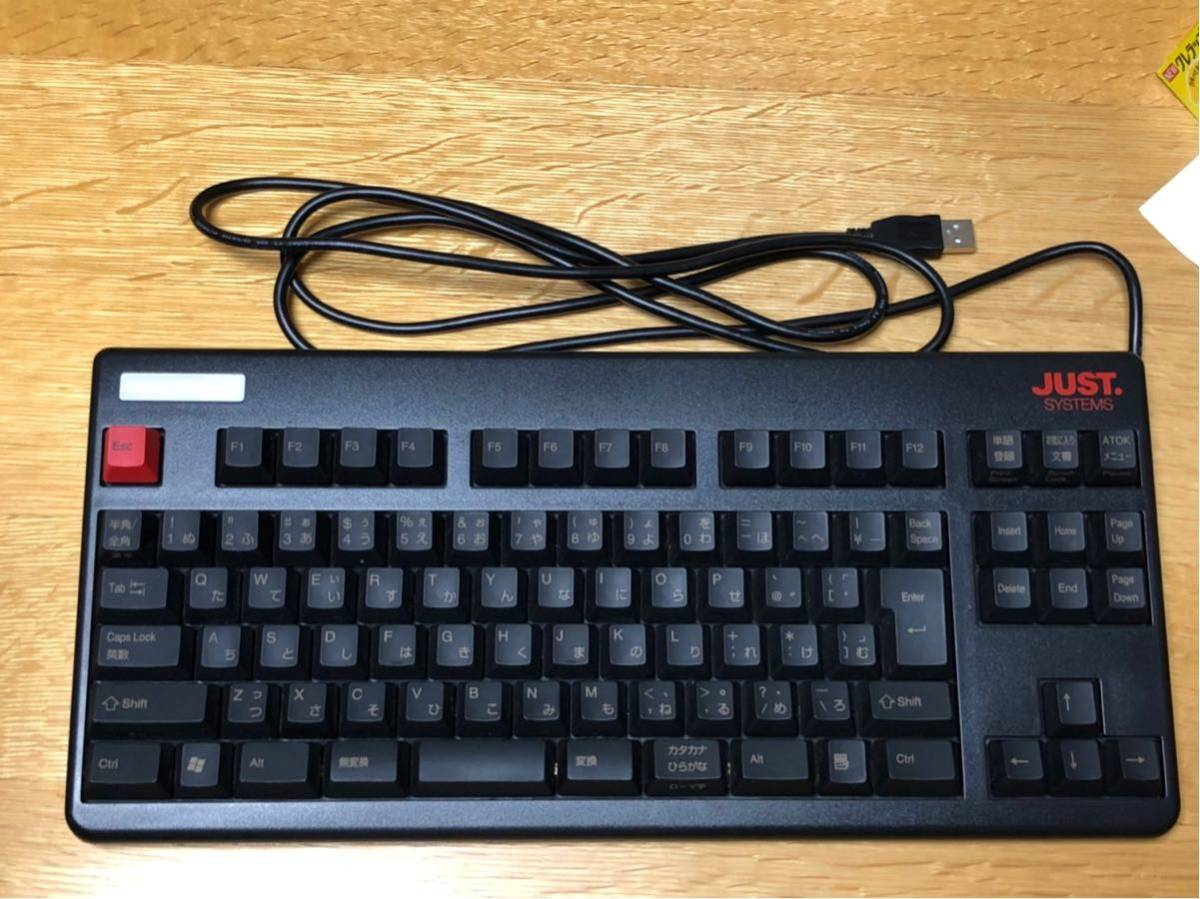 REALFORCE 東プレ ATOK Realforce91U for ATOK