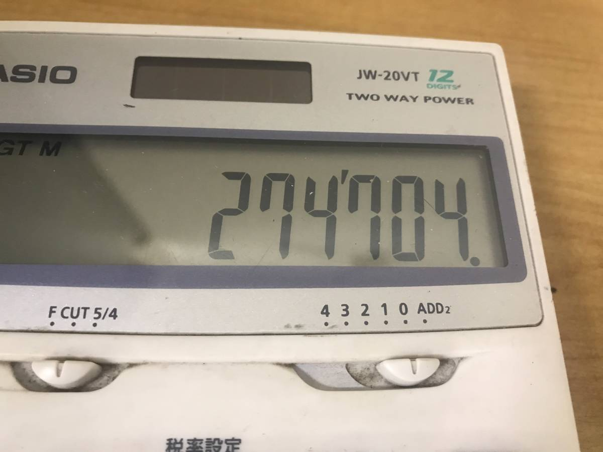 切手 額面 27万円以上 大量 シート バラ まとめて _画像9