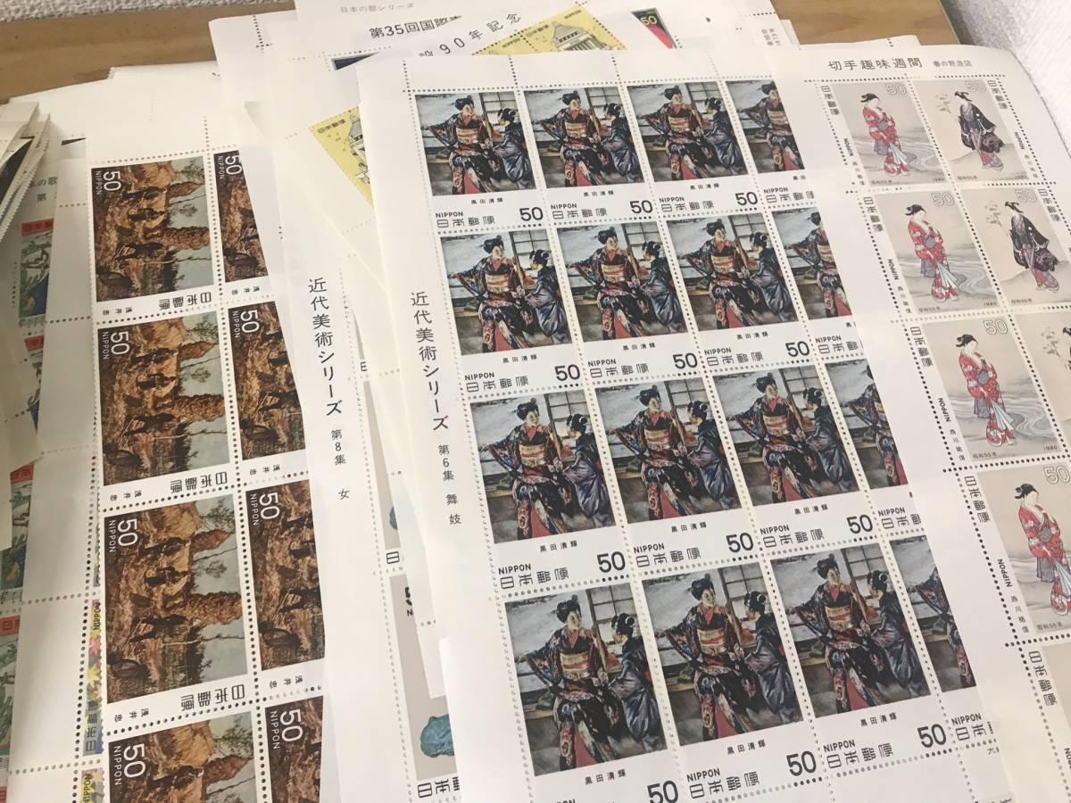 切手 額面 27万円以上 大量 シート バラ まとめて _画像2