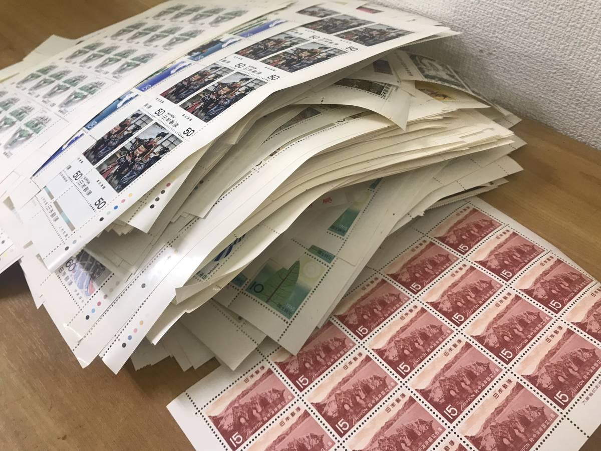 切手 額面 27万円以上 大量 シート バラ まとめて _画像5