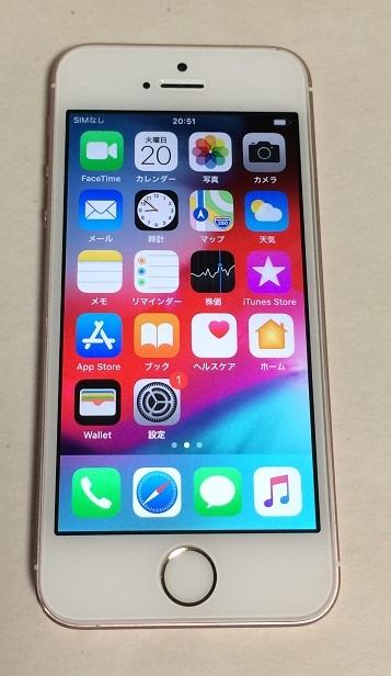 SIMフリー iPhone SE  64GB ローズゴールド バッテリー93%  送185円