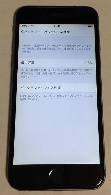 iPhone6 64GB docomo  スペースグレイ バッテリー93%  送185円 _画像3