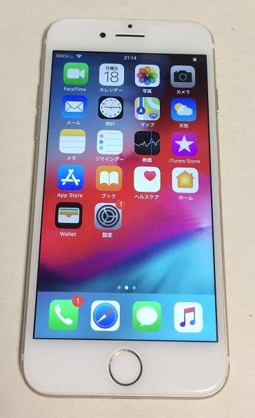 SIMフリー iPhone7  32GB ゴールド バッテリー100%  送185円