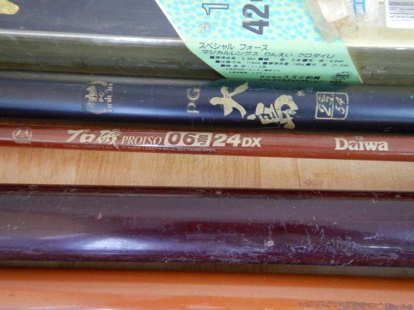 1927 釣竿 Daiwa/ダイワ SZM オリンピックなど 色々まとめて 約20本_画像3