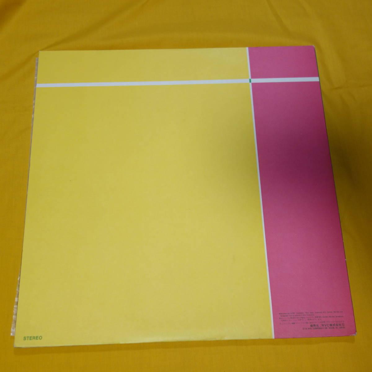 山下達郎 2枚組 RVL-4701~2 IT's A POPPIN' TIME / 帯付き 歌詞カード付き LP レコード アナログ盤 シティーポップ_画像3