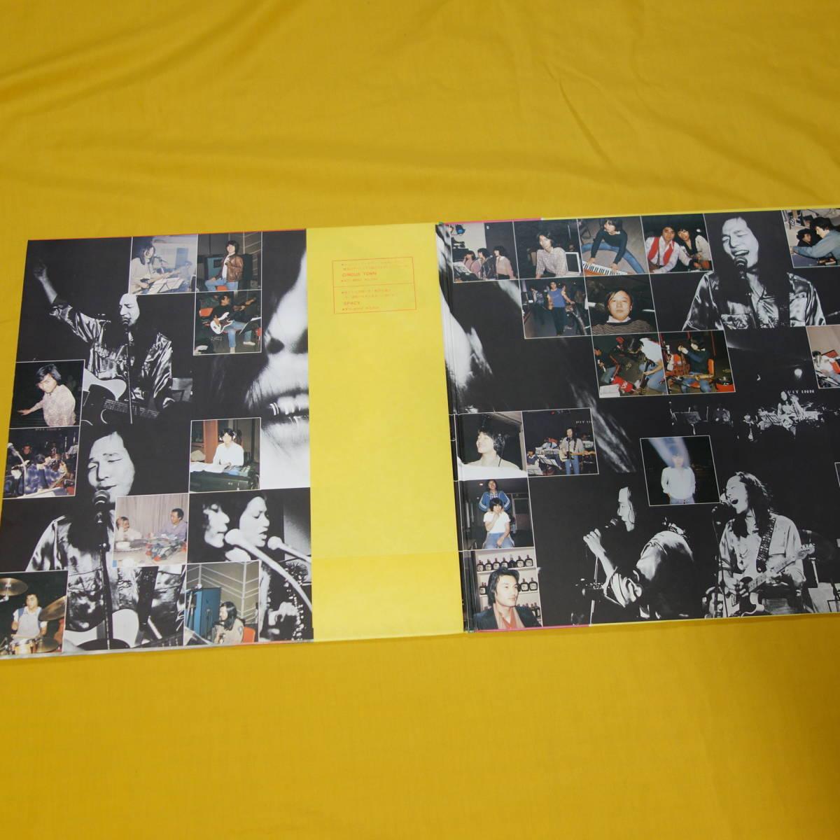 山下達郎 2枚組 RVL-4701~2 IT's A POPPIN' TIME / 帯付き 歌詞カード付き LP レコード アナログ盤 シティーポップ_画像4