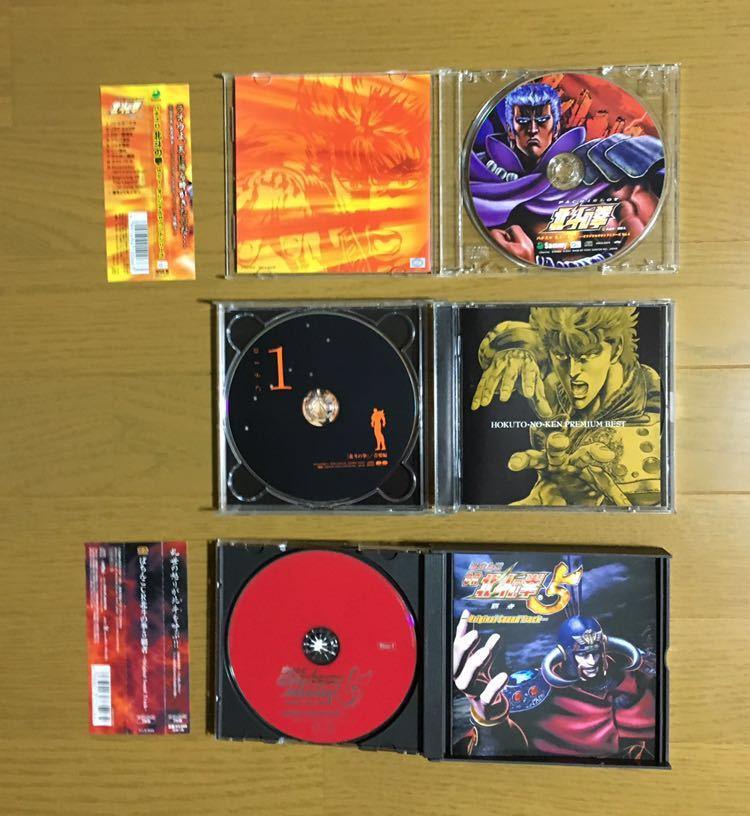 北斗の拳 DVD CD フィギュア パチスロ北斗の拳 ぱちんこCR北斗の拳 拳王 ジャギ_画像4