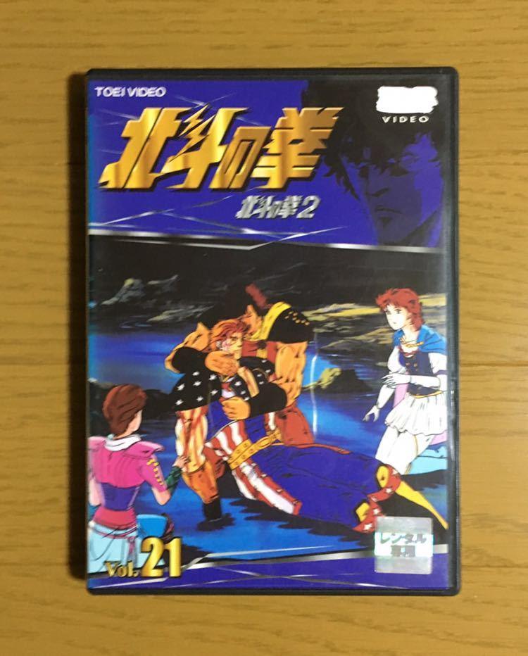 北斗の拳 DVD CD フィギュア パチスロ北斗の拳 ぱちんこCR北斗の拳 拳王 ジャギ_画像3