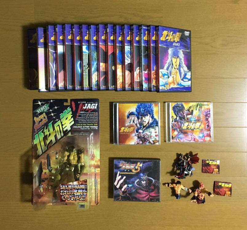 北斗の拳 DVD CD フィギュア パチスロ北斗の拳 ぱちんこCR北斗の拳 拳王 ジャギ_画像1