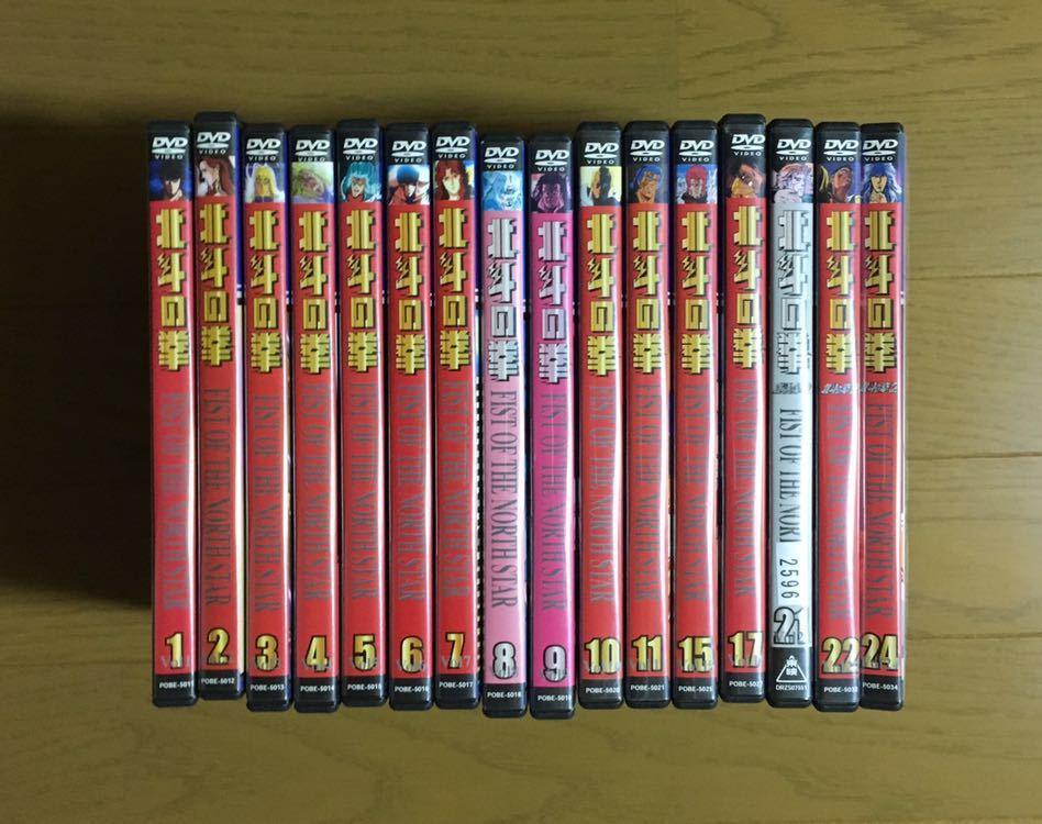 北斗の拳 DVD CD フィギュア パチスロ北斗の拳 ぱちんこCR北斗の拳 拳王 ジャギ_画像2