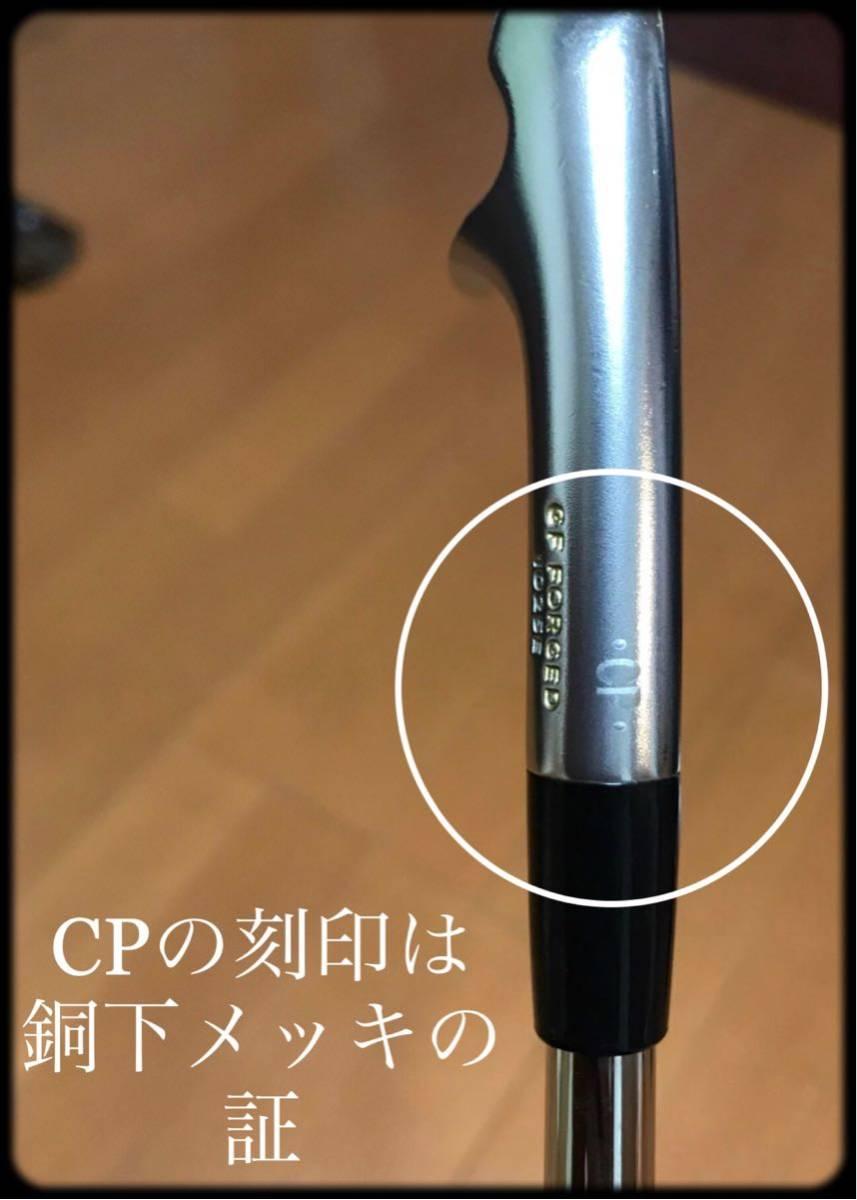 【アイアンのみ8本セット】Mizuno(ミズノ)MP-5 3I~PW+MP (2015年モデル)NSPRO MODUS3 SYSTEM3 TOUR125_画像4