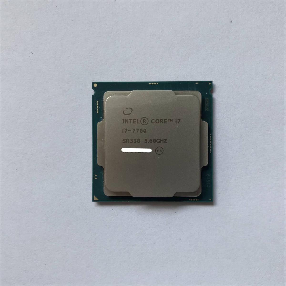 Intel Core i7-7700 SR338 3.60GHZ