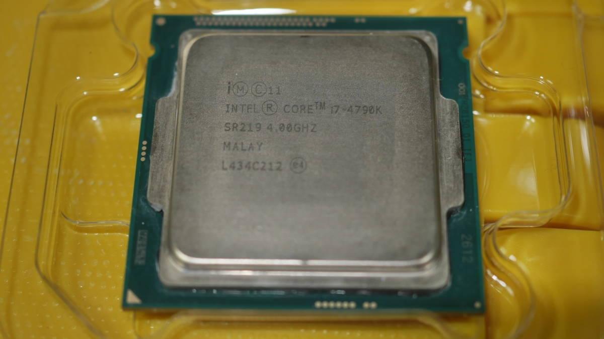 ◎ intel core i7-4790K ジャンク扱い 送料無料 ◎