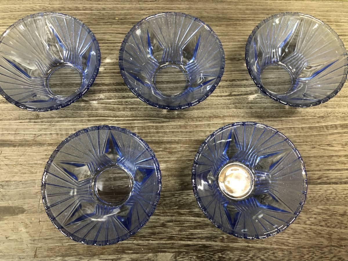 昭和レトロ プレスガラス かき氷 ガラス鉢 ブルー 五客_画像2