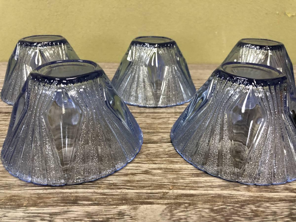 昭和レトロ プレスガラス かき氷 ガラス鉢 ブルー 五客_画像4