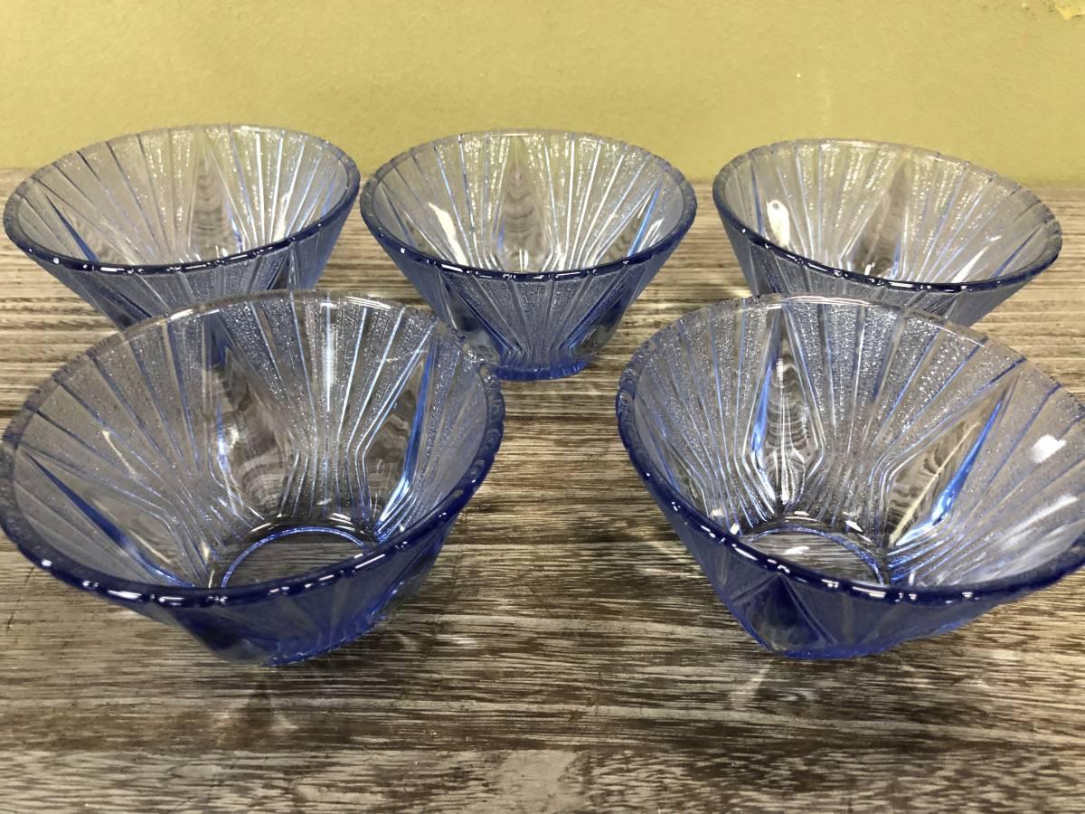 昭和レトロ プレスガラス かき氷 ガラス鉢 ブルー 五客_画像7