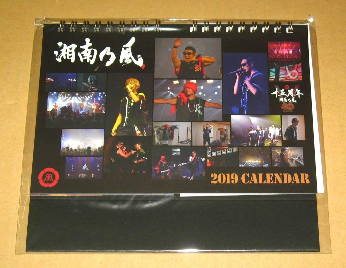 湘南乃風 2019 卓上カレンダー 軍団伝説 2018 / 風伝説 一五一会 TOUR2018_画像1