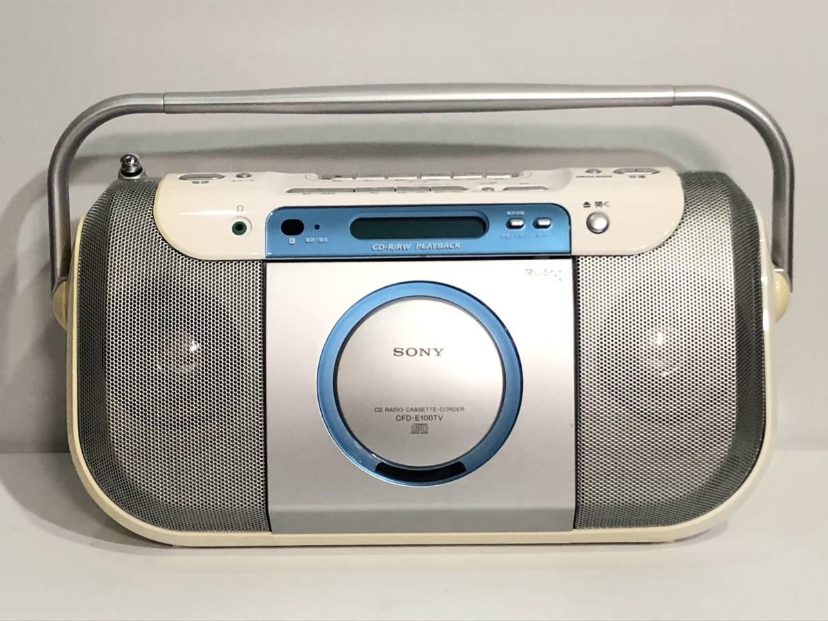 SONY ソニー コンパクト CD ラジオ カセット レコーダー CFD-E100TV 2008年_画像2