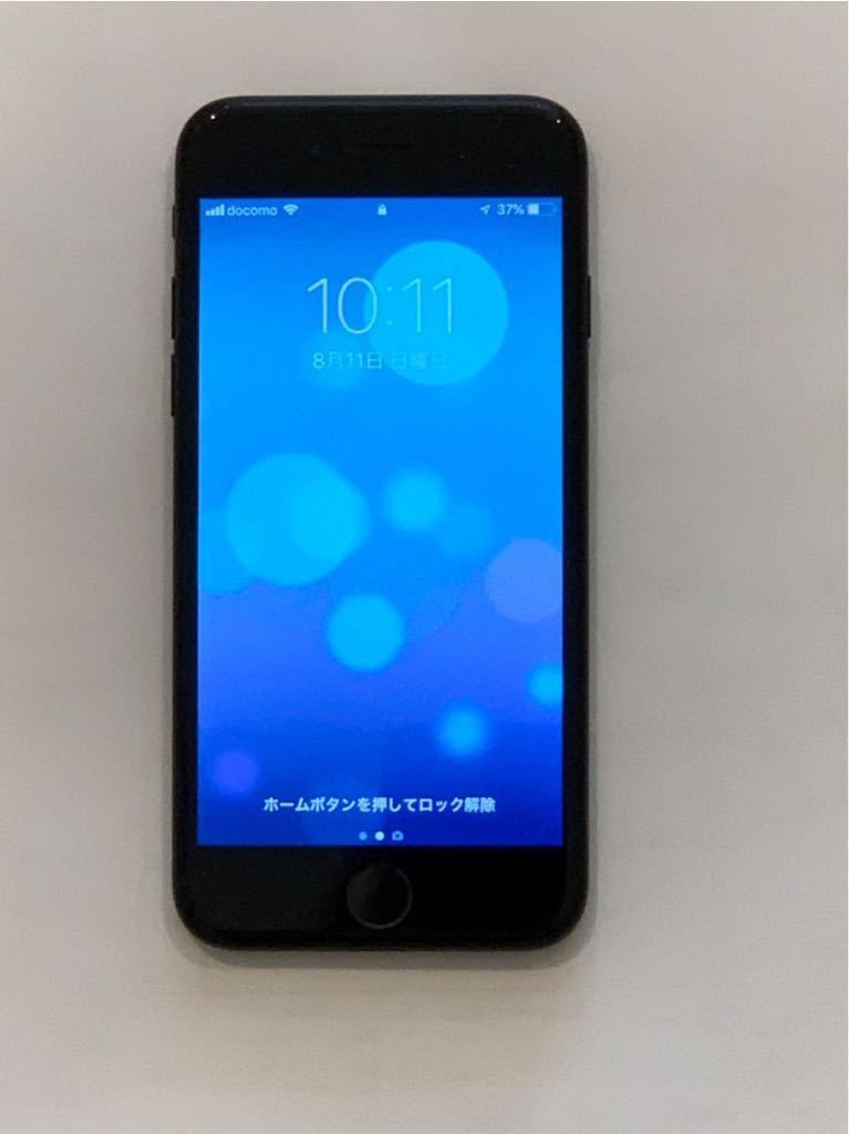 iPhone 7 ブラック 128GB 送料無料 Docomo 付属品全てあり