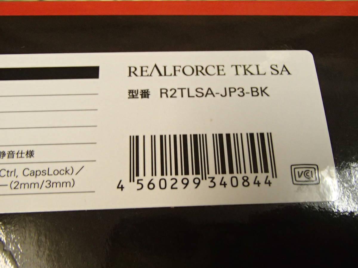 ■東プレ REALFORCE TKL SA R2TLSA-JP3-BK ブラック テンキーレス 静音/APC 美品■_画像10