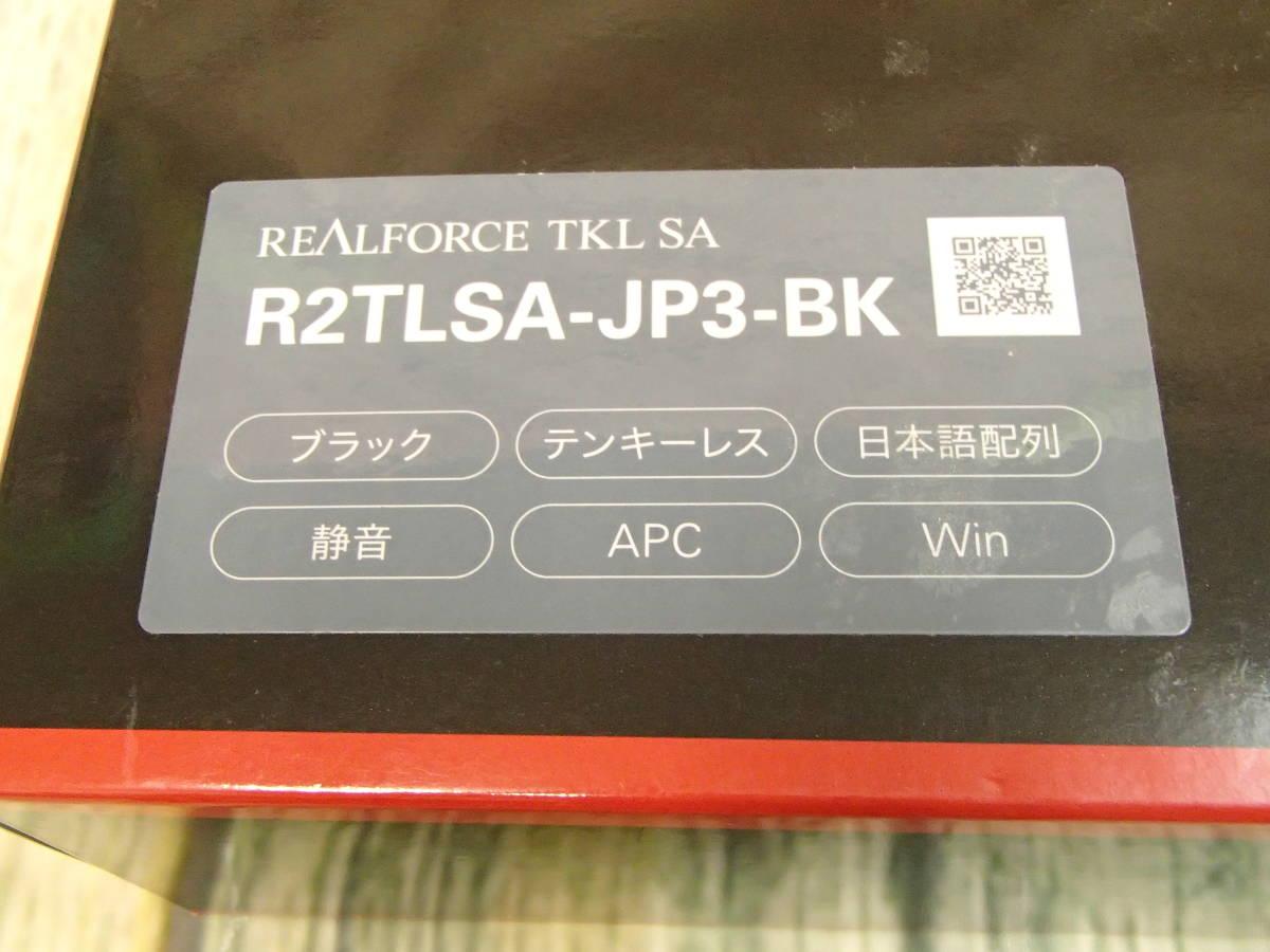 ■東プレ REALFORCE TKL SA R2TLSA-JP3-BK ブラック テンキーレス 静音/APC 美品■_画像2