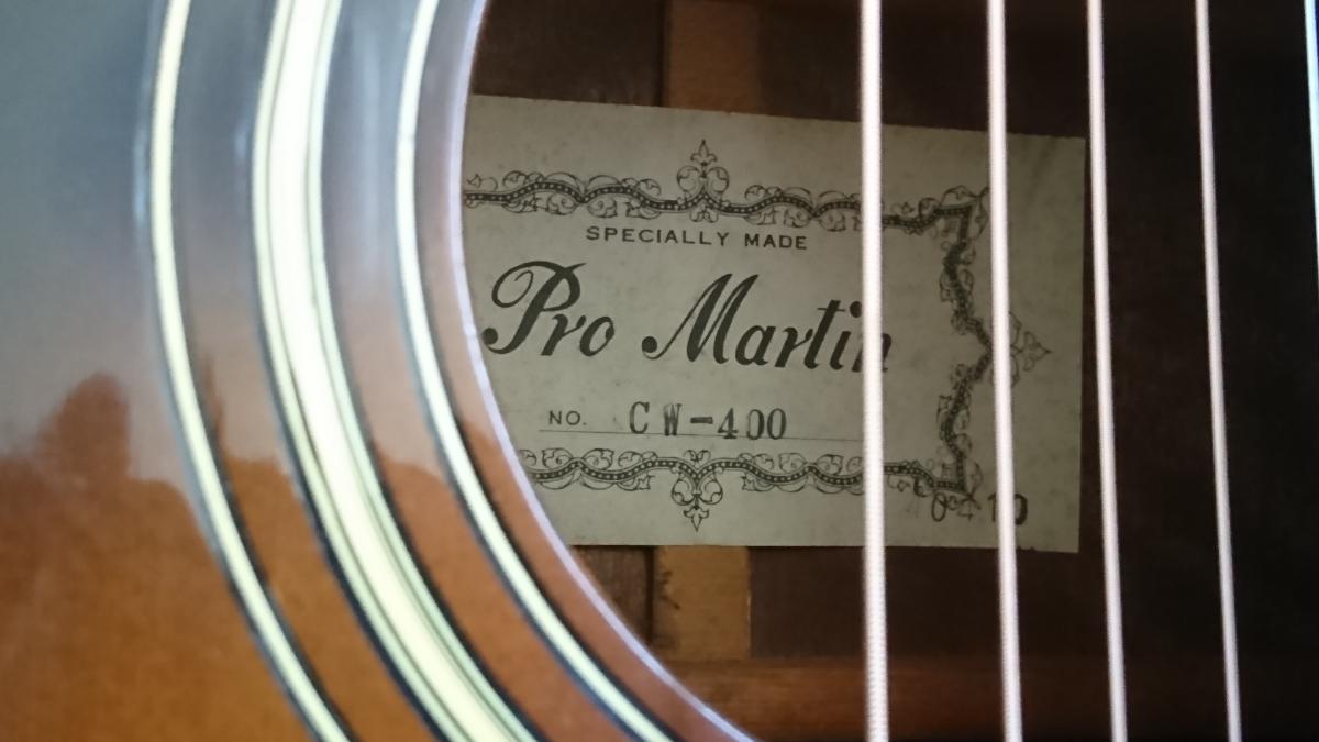 Pro Martin CW-400 希少・アコースティックギター 状態良ジャパンビンテージ_画像6