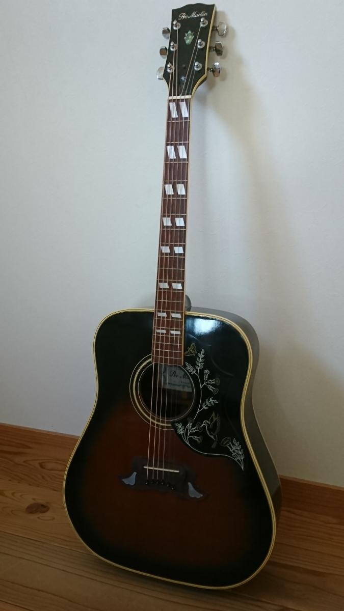 Pro Martin CW-400 希少・アコースティックギター 状態良ジャパンビンテージ