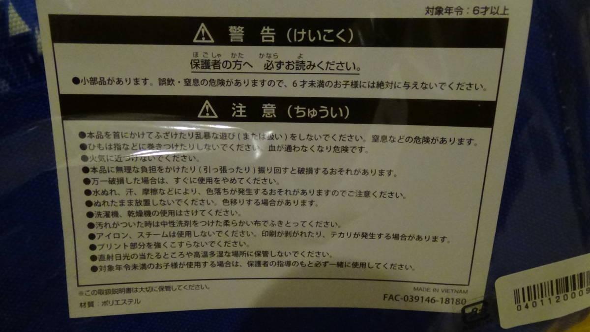 未使用品 非売品 TDL 東京ディズニーランド 35周年限定 オリジナルトート_画像2