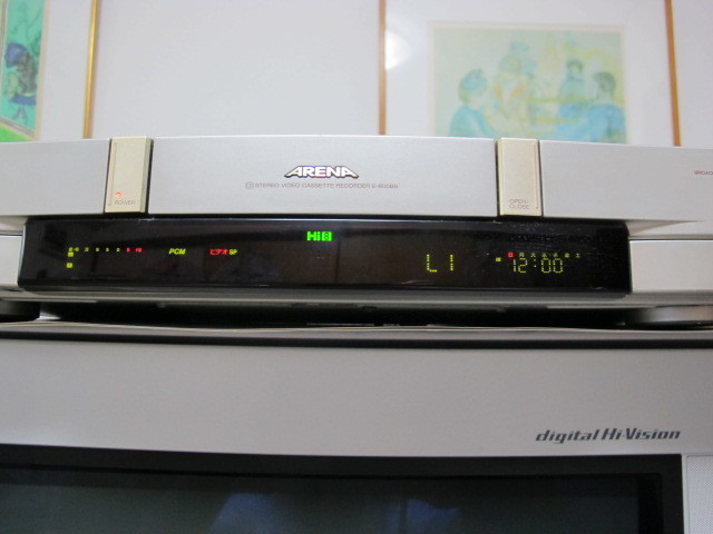 東芝 Hi8ビデオデッキ E-800BS ジャンク / リモコン RM-F26 動作品 _画像6