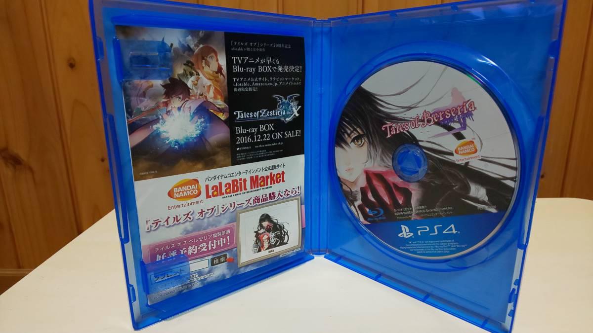(中古品)テイルズ オブ ベルセリア Tales of Berseria バンダイナムコエンターテインメント PS4ソフト_画像3