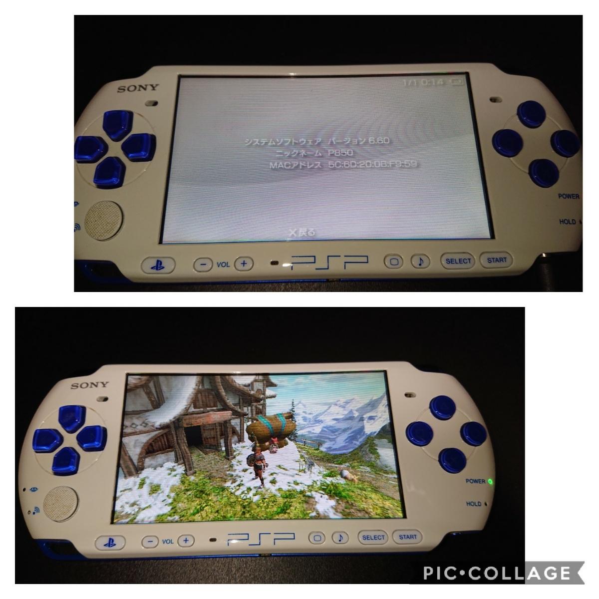 1円~PSP-3000 ホワイトブルー プレイステーションポータブル本体一式と、メモリースティック、ポーチ、オマケソフト付き。_画像6