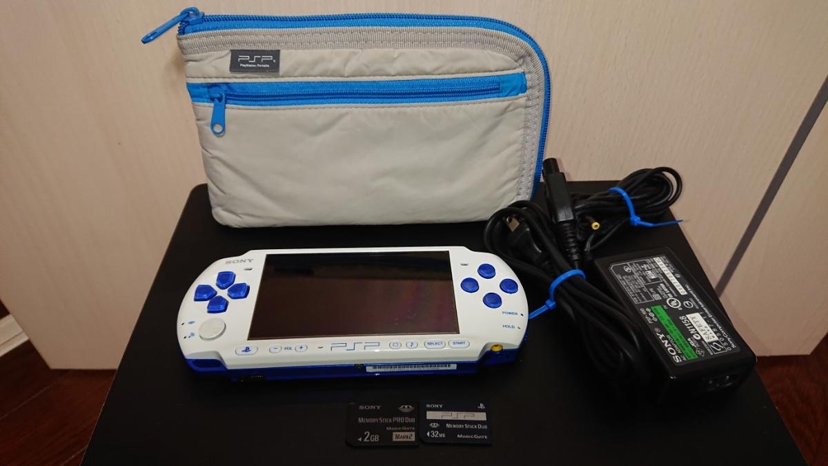 1円~PSP-3000 ホワイトブルー プレイステーションポータブル本体一式と、メモリースティック、ポーチ、オマケソフト付き。