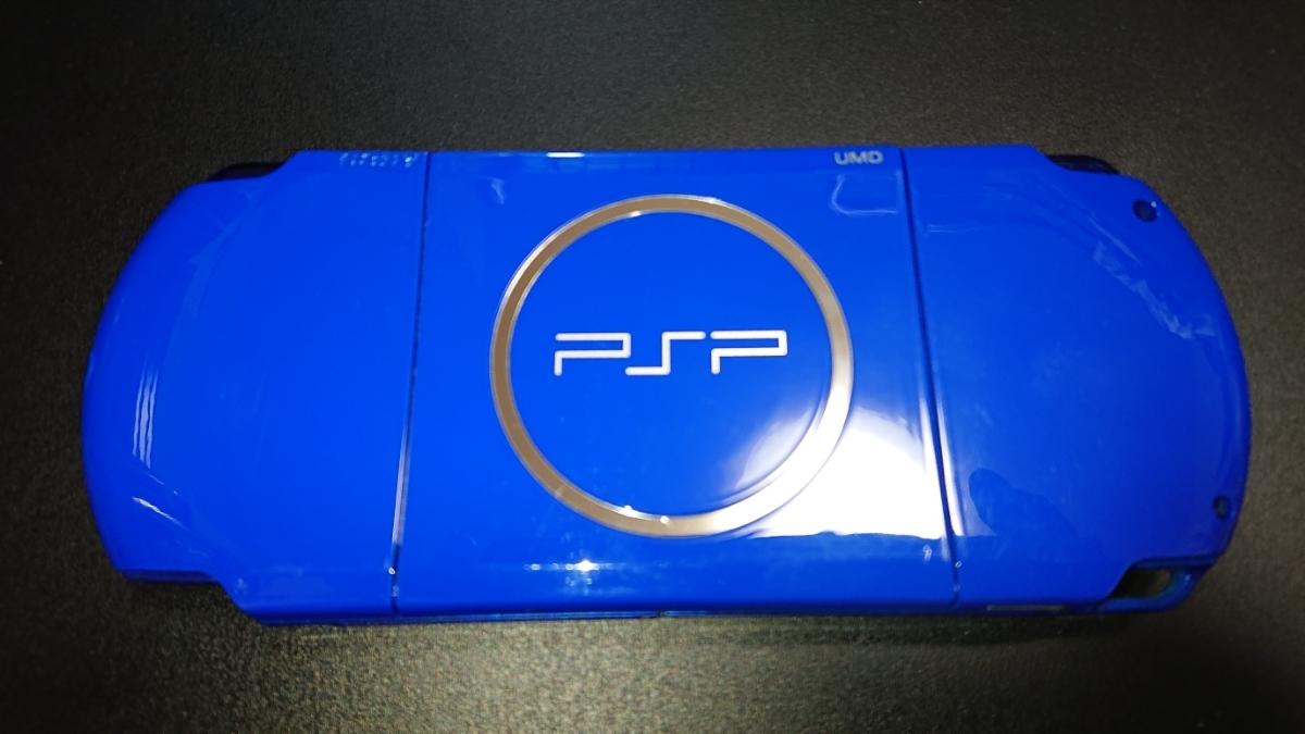 1円~PSP-3000 ホワイトブルー プレイステーションポータブル本体一式と、メモリースティック、ポーチ、オマケソフト付き。_画像3
