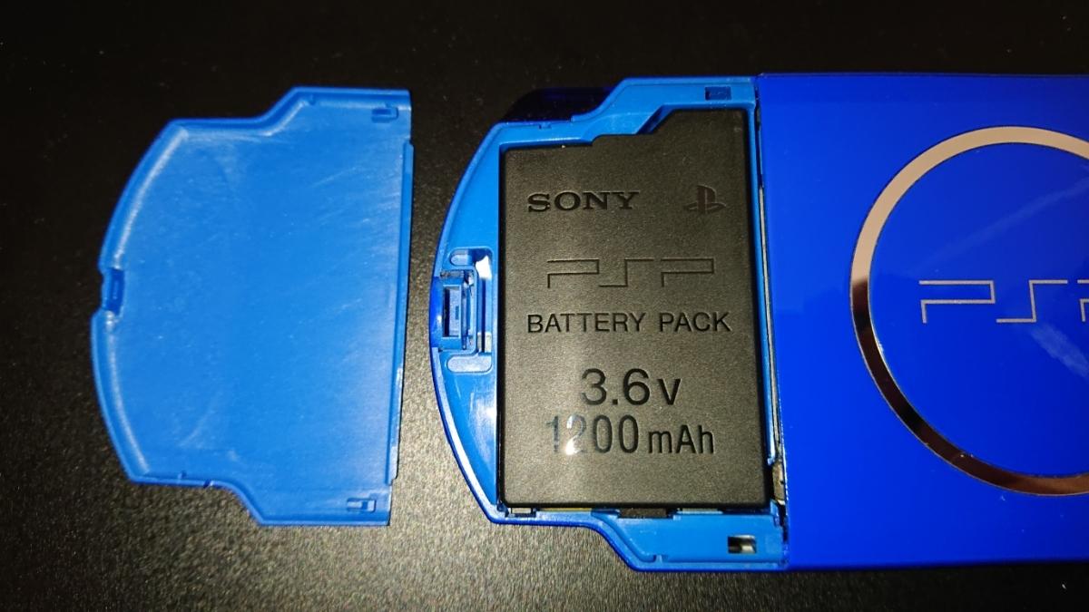 1円~PSP-3000 ホワイトブルー プレイステーションポータブル本体一式と、メモリースティック、ポーチ、オマケソフト付き。_画像8