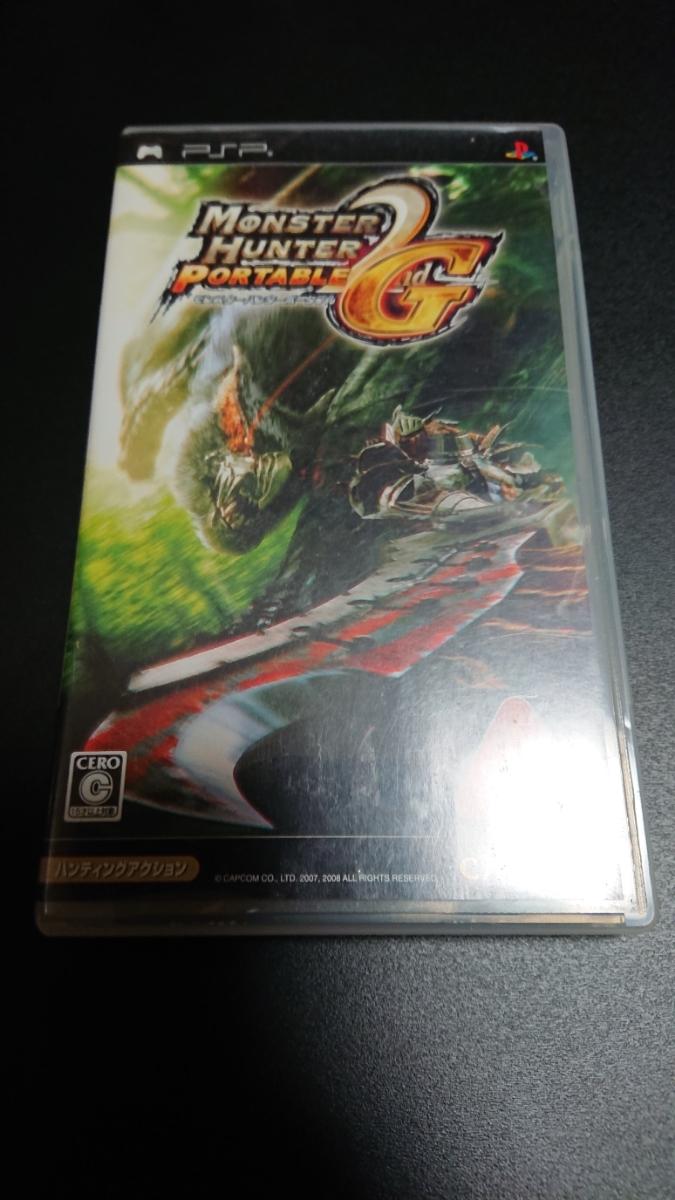 1円~PSP-3000 ホワイトブルー プレイステーションポータブル本体一式と、メモリースティック、ポーチ、オマケソフト付き。_画像10