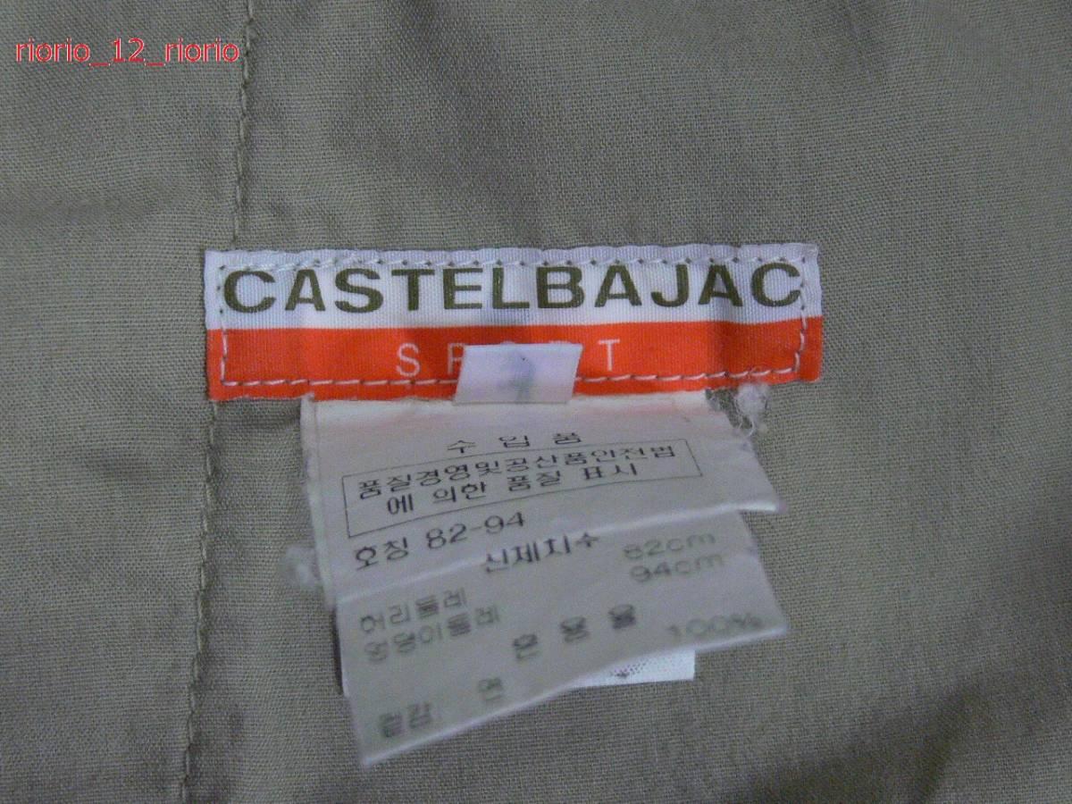 460 Castelbajac sport  カステルバジャック スポーツ ハーフパンツ ショートパンツ メンズ サイズ3_画像4
