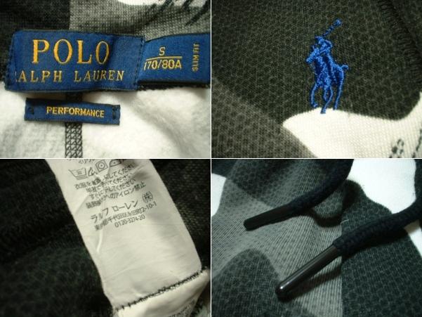 Ralph Laurenモノトーン迷彩デザインカモフラスウェットパンツ美品S正規ラルフローレンSLIM FITワンポイントPERFORMANCE SWEAT PANTS_画像3