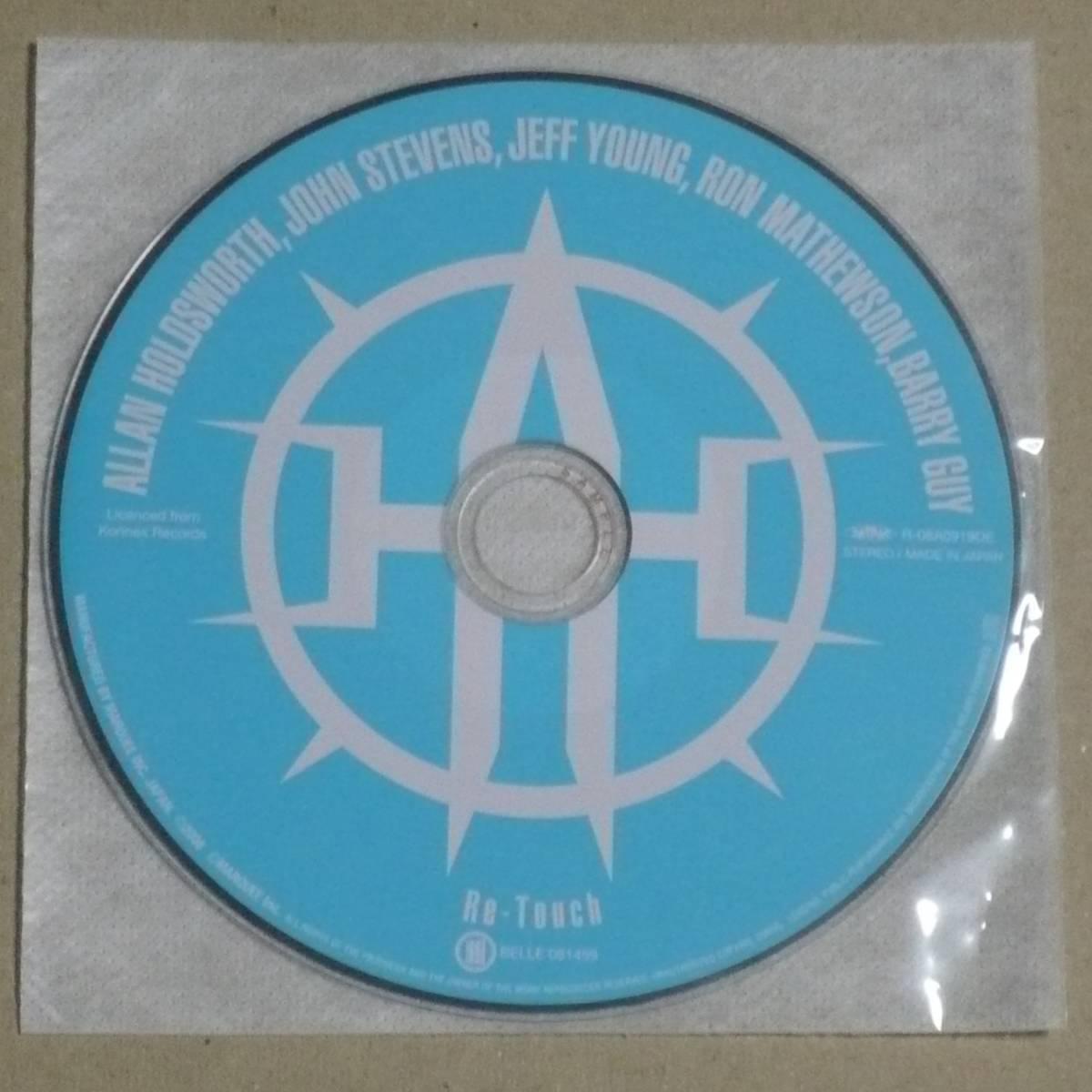 CD盤のみ