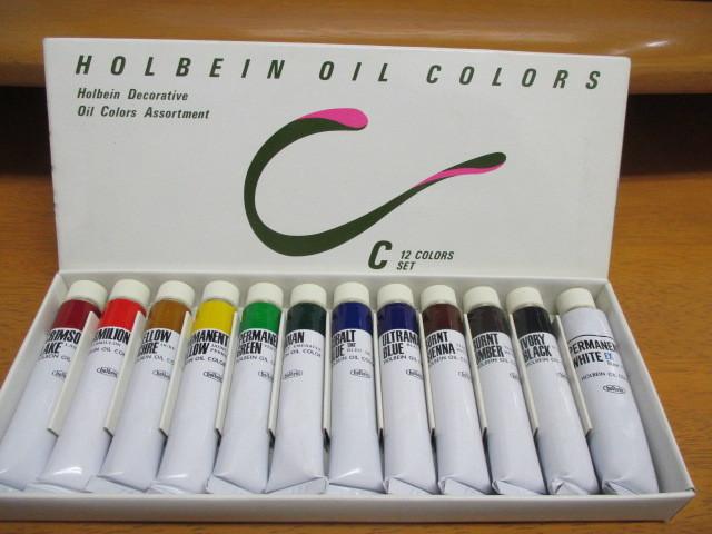 油絵具ホルベイン12色セット 未使用品