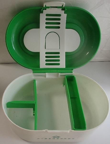 810/救急箱 First aid kit box ケース/収納上手/細型トレー 仕切り板 ハンドル付 内収納/軽量プラスチック製/山一證券健康保険組合_画像2