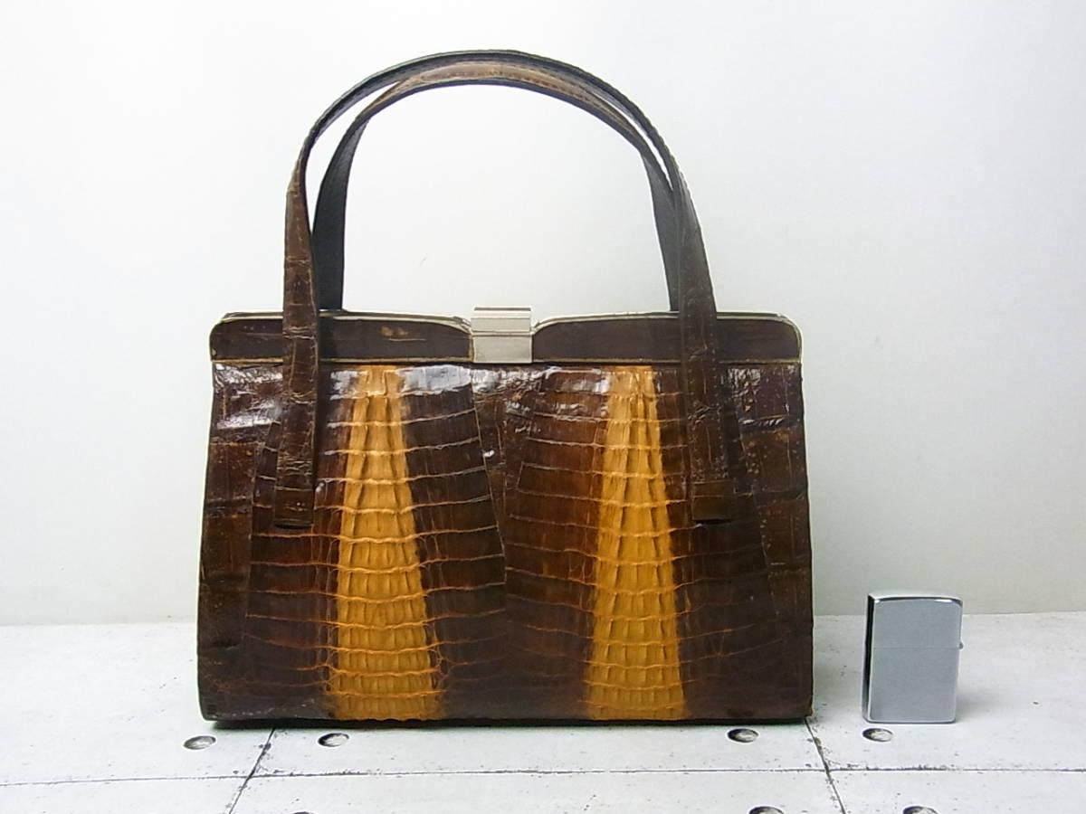 クロコダイル ハンドバッグ 背中部位/2匹使い USED_画像4