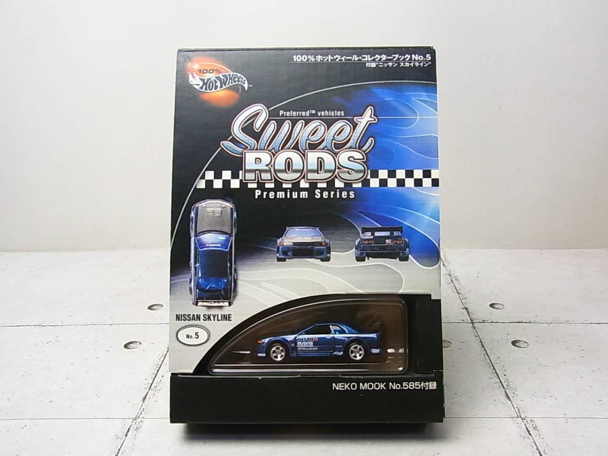 100%ホットウィール コレクターブック/NO.5 ニッサン スカイライン GT-R R32 コレクション品_画像4
