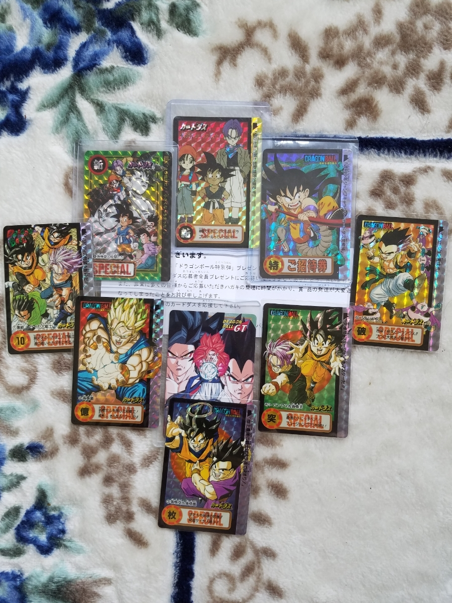 ドラゴンボール旧カードダス非売品9枚セット_画像1