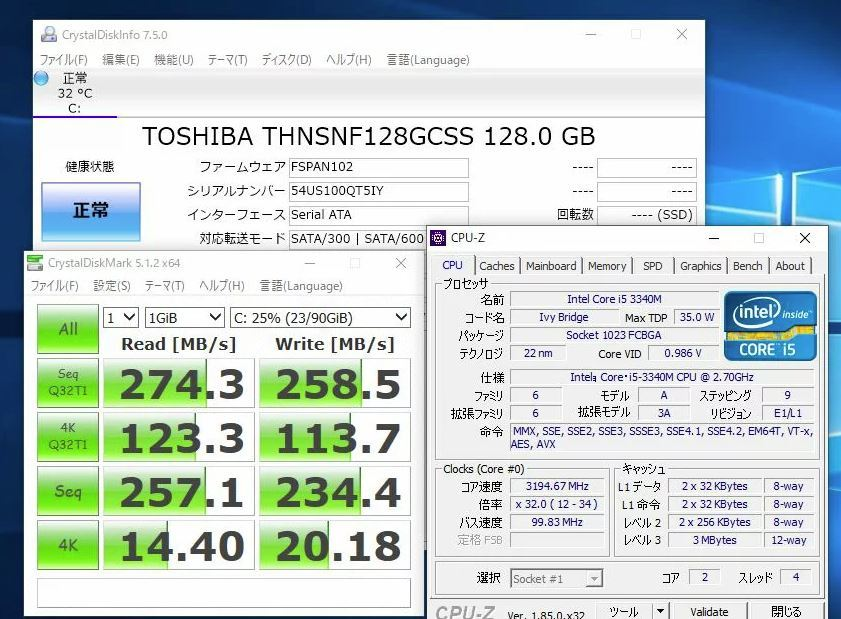 中古パソコン 即日発送 訳あり 12.1型 松下 CF-SX2ADSCS/Win10 64 pro/三世代Core i5/4G/SSD 128G/無線/カメラ/リカバリ領域/Office★税無_画像3