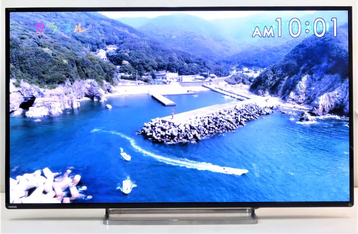 (2120) TOSHIBA REGZA 55Z8 14年★ 3D/フルハイビジョン液晶TV 55型 / LEDバックライト/HDMI/USB/外付けHDD/無線LAN/D5端子搭載