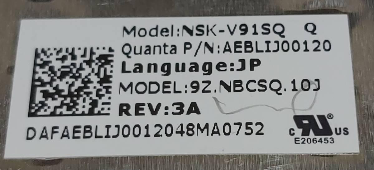 TOSHIBA dynabook L50-B T45 T55 T65 T75 NSK-V91SQ 9Z.NBCSQ.10J キートップバラ売り 送料無料 即決_画像2