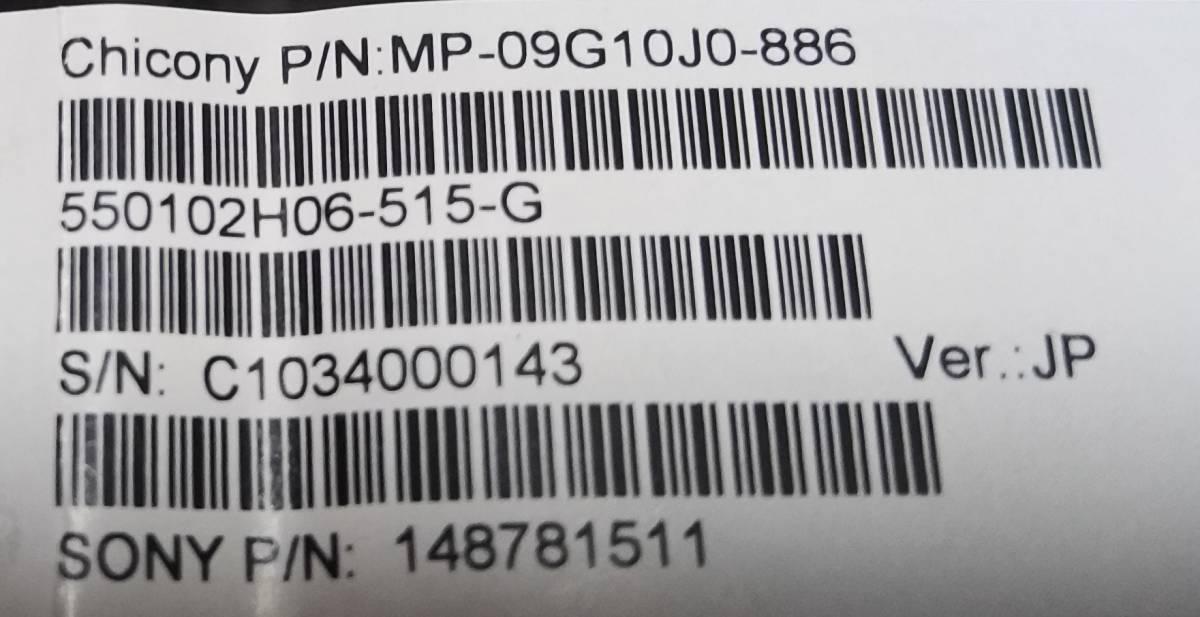 SONY VPCFシリーズ VPCF117FJ VPCF118FJ VPCF138FJ VPCF14AFJ VPCF139FJ VPCF128FJ MP-09G10J0-886 キートップ バラ売り 送料無料_画像2