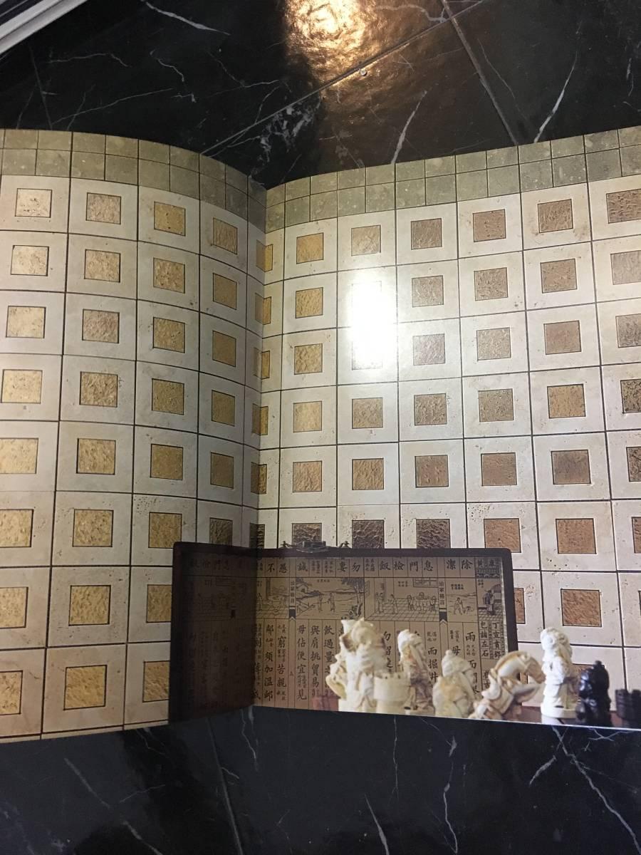 イタリアのタイル会社 カタログ 洋書 Cottoveneto イタリア デザイン コットベネット 写真集 インテリア 建築 タイル 家つくり_画像5