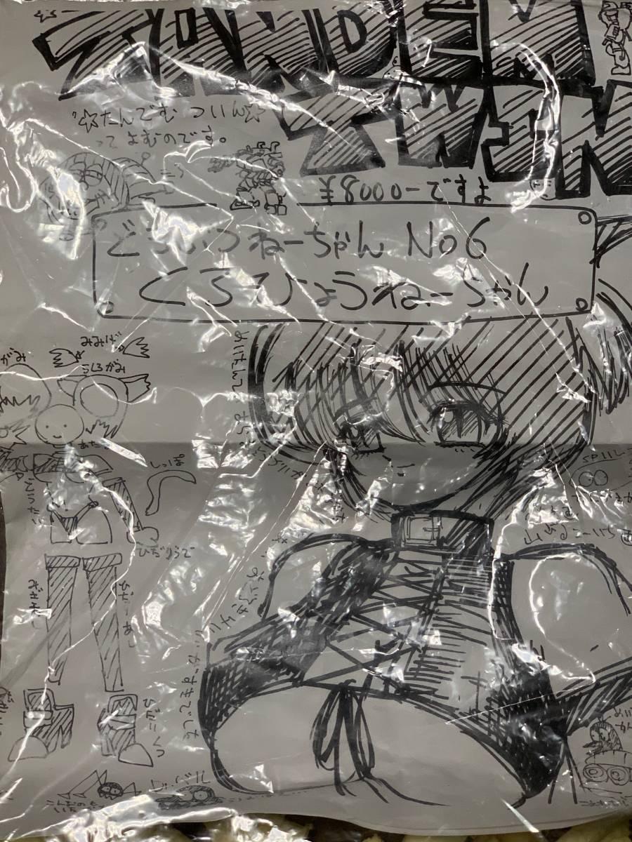 [1000円スタート]TANDEM TWIN 動物ねーちゃん クロヒョウねーちゃん ガレージキット フィギュア 1/5スケール